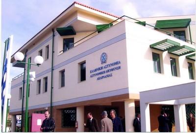 Μελέτη και κατασκευή κτιρίου Αστυνομικής Διεύθυνσης Ακαρνανίας